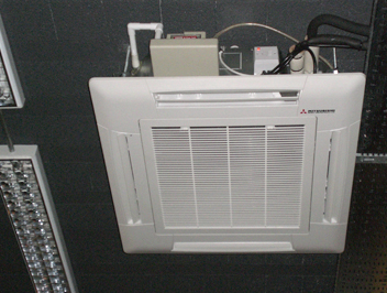 Stylish home air conditioning unit